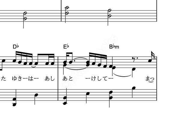 ありのまま で 楽譜
