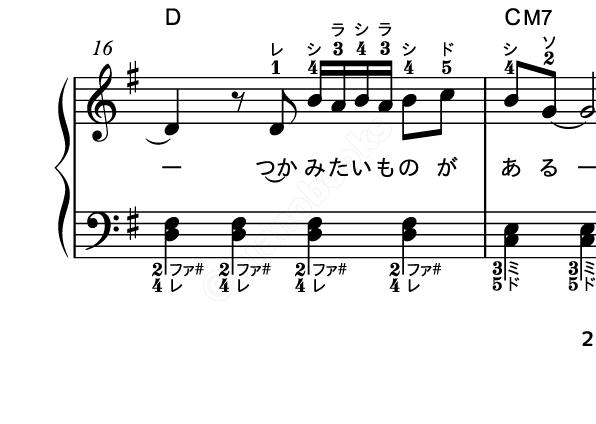 花の歌楽譜