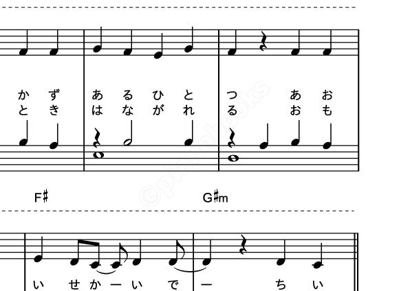 の 小さな うた 楽譜 恋